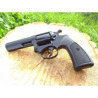 acheter pistolet alarme