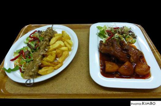 anais cuisine
