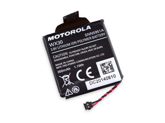 batterie moto 360