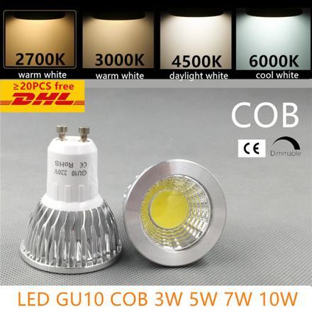 gu10 led 4500k
