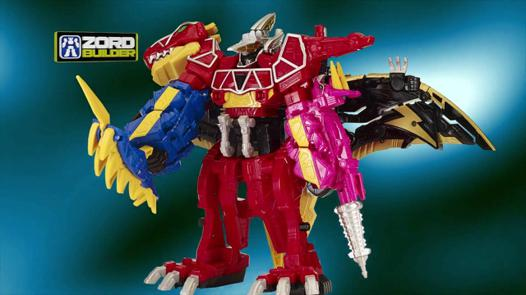 jouet power rangers