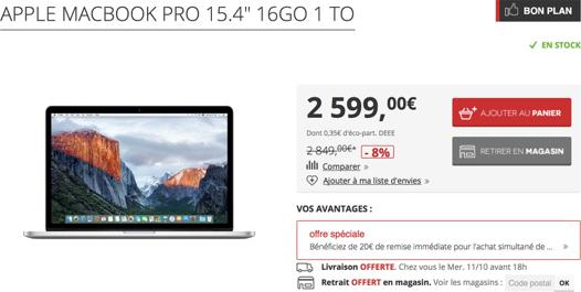 mac book pro promotion