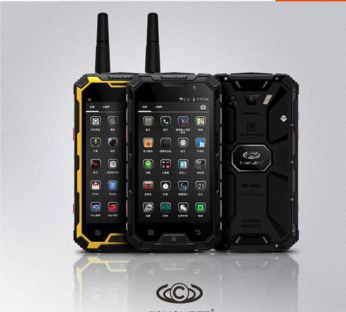 meilleur portable incassable