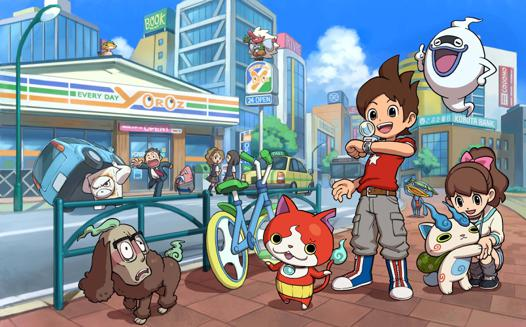 solution yo-kai watch