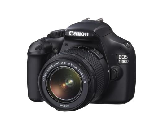 appareil photo reflex en solde