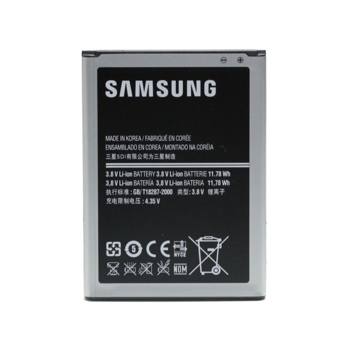 batterie portable samsung grand