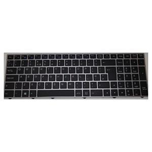 clavier d ordinateur pas cher