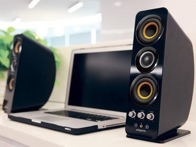 enceinte multimedia haut de gamme