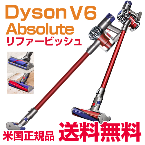 equivalent dyson