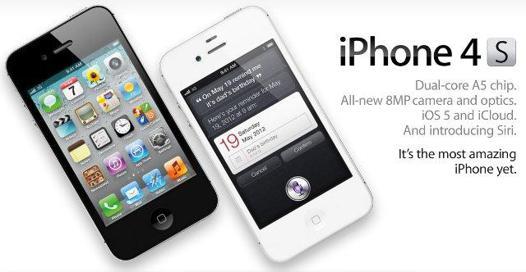 le prix de l iphone 4s