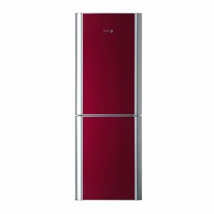 refrigerateur 50 cm de large
