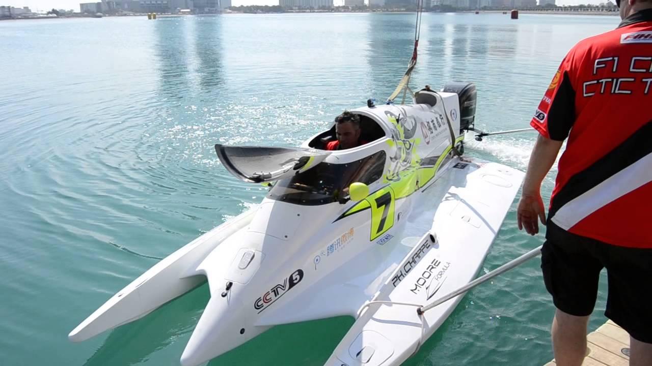 test bateau